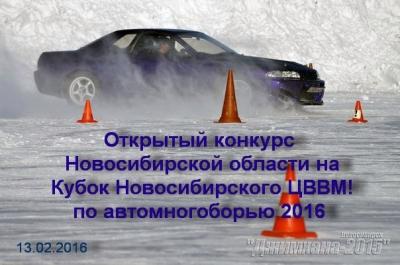Погода на четверг в москве 2017 года